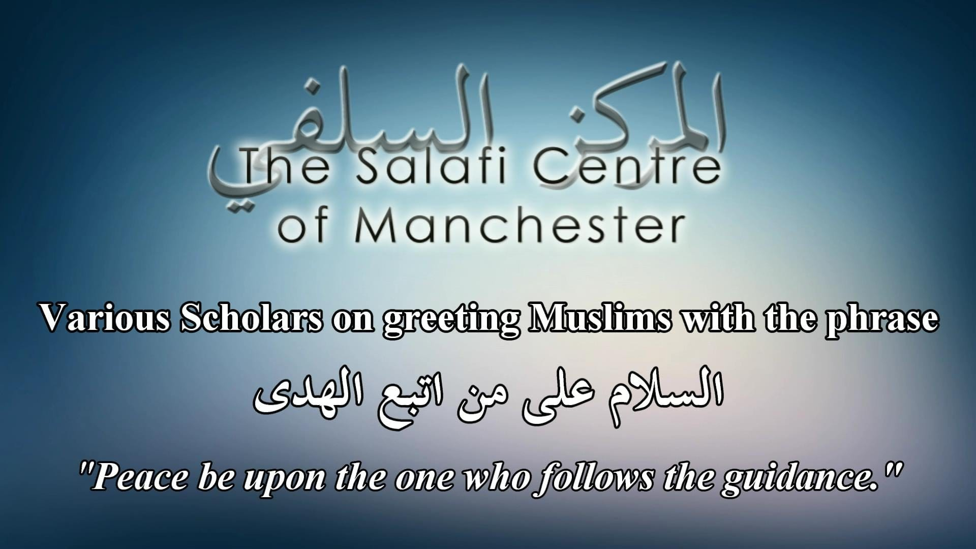 The ruling on greeting the muslims with salmun ala manittabaal the ruling on greeting the muslims with salmun ala manittabaal huda the salafi centre of manchester m4hsunfo