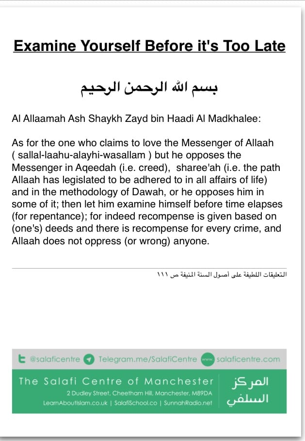 Examine Yourself Before it's Too Late – Ash Shaykh Zayd bin Haadi Al Madkhalee
