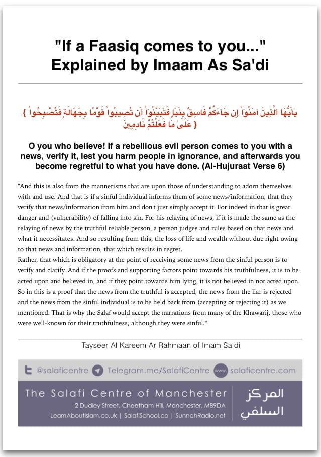 """If a Faasiq Comes to You…"" Explained by Imam As Sa'di"