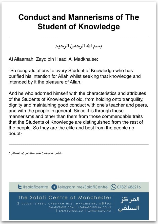 Conduct & Mannerisms of The Student of Knowledge – Ash Shaykh Zayd bin Haadi