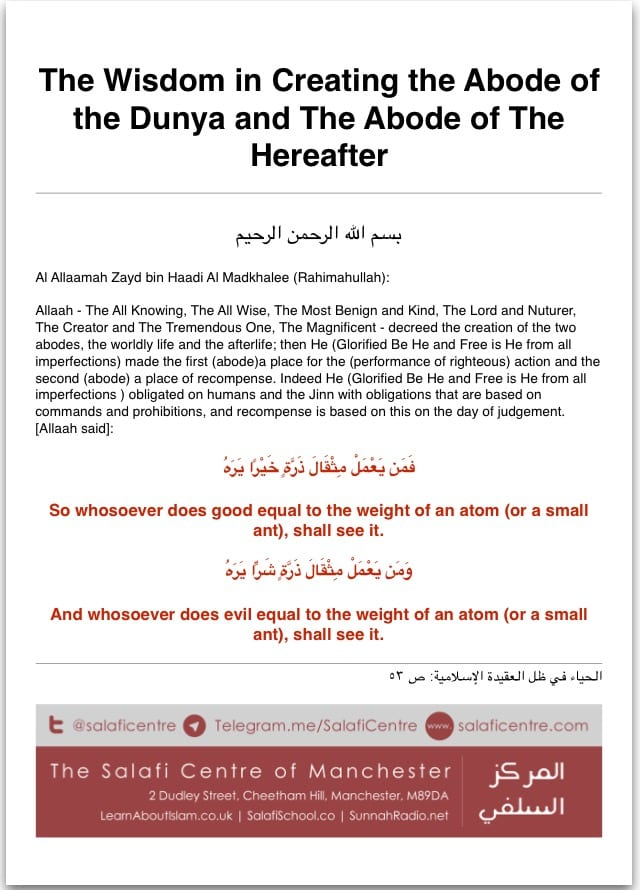 The Wisdom in Creating the Abode of the Dunya & The Abode of The Hereafter – Shaykh Zayd Bin Haadi