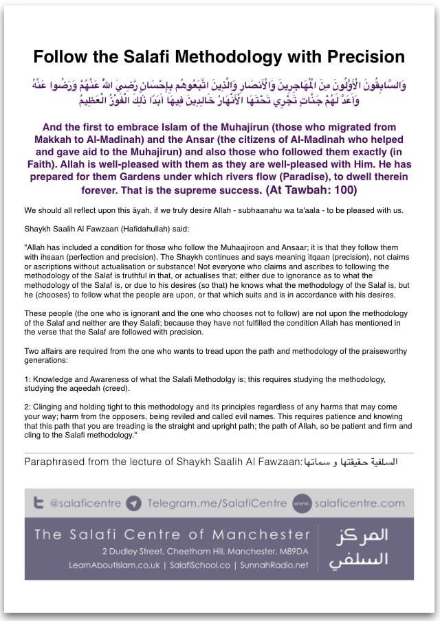 Follow the Salafi Methodology with Precision – Shaykh Saalih Al Fawzaan