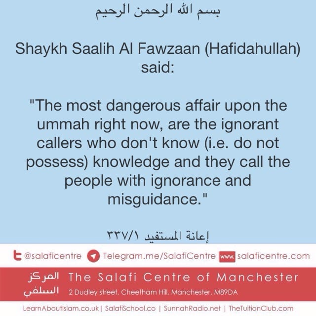 The Most Dangerous Affair Affecting The Ummah – Shaykh Al Fawzaan