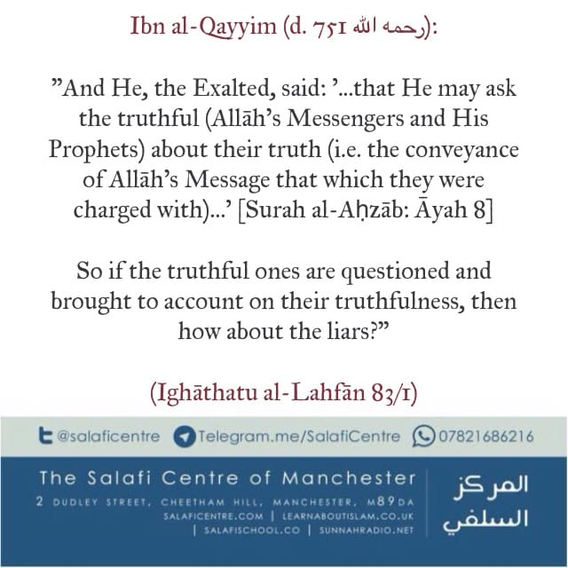 If Truthful Ones are Brought to Account, How About the Liars?