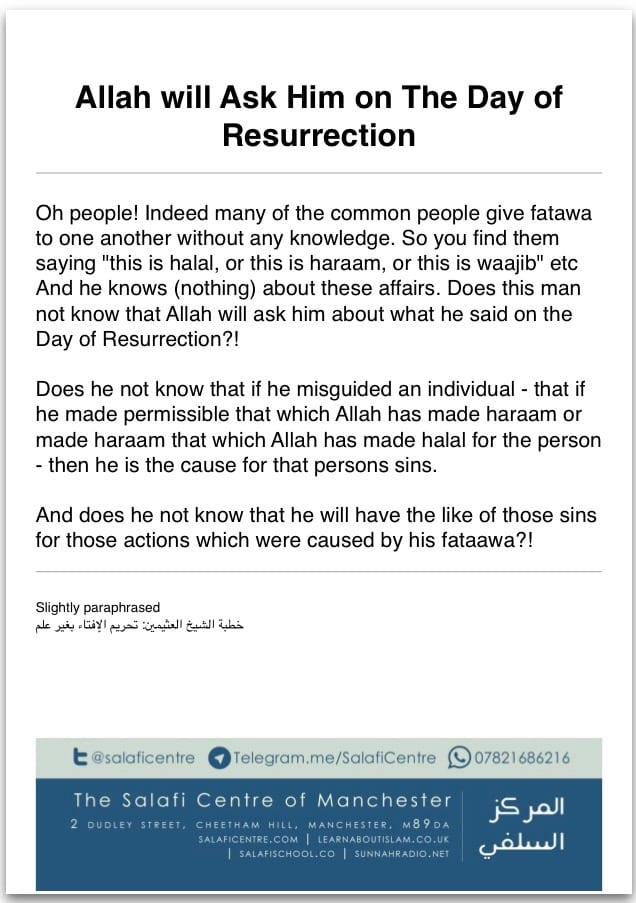 Allah will Ask Him on The Day of Resurrection – Shaykh Uthaymeen
