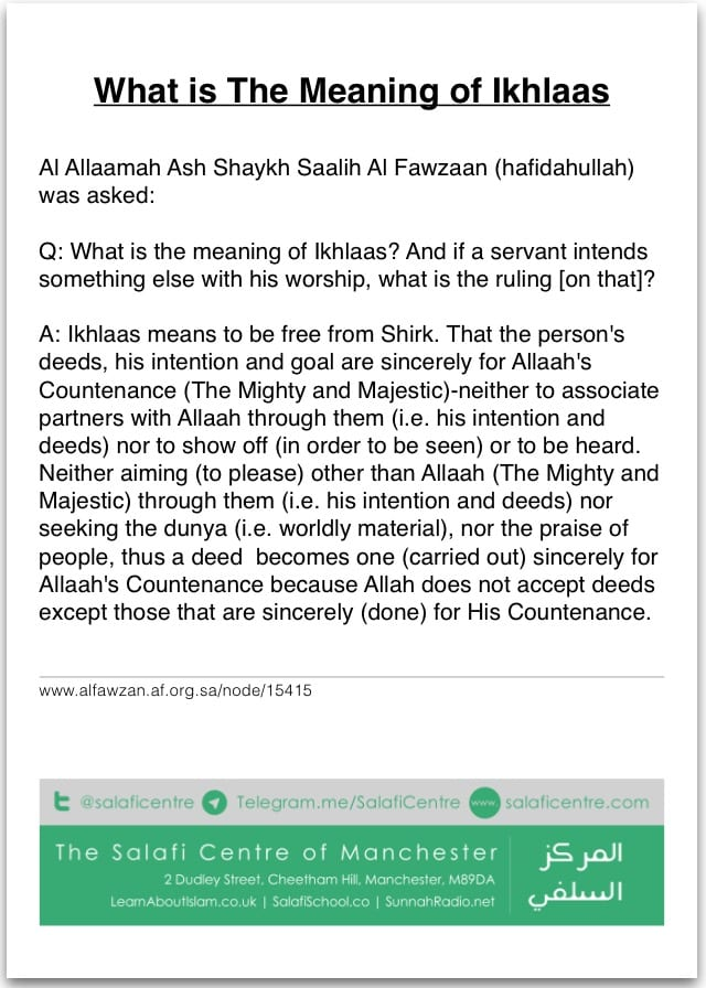 What is Ikhlaas (Sincerity) – Shaykh Fawzaan