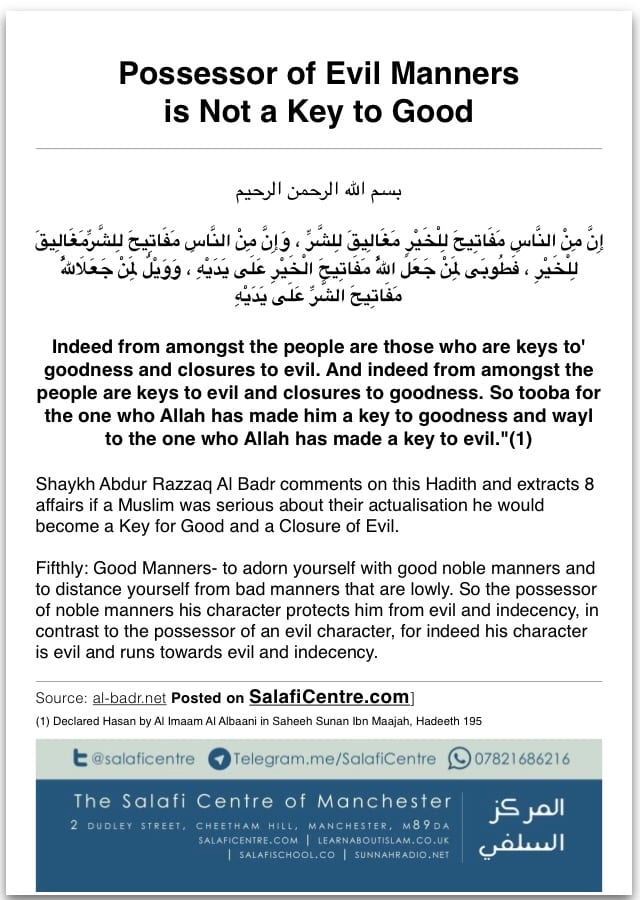 Possessor of Evil Manners is Not a Key to Good – Ash Shaykh Abdur Razzaaq Al Badr