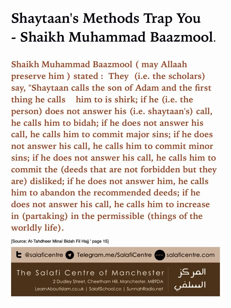 Shaytaan's Way of Trapping You – Shaykh Baazmool