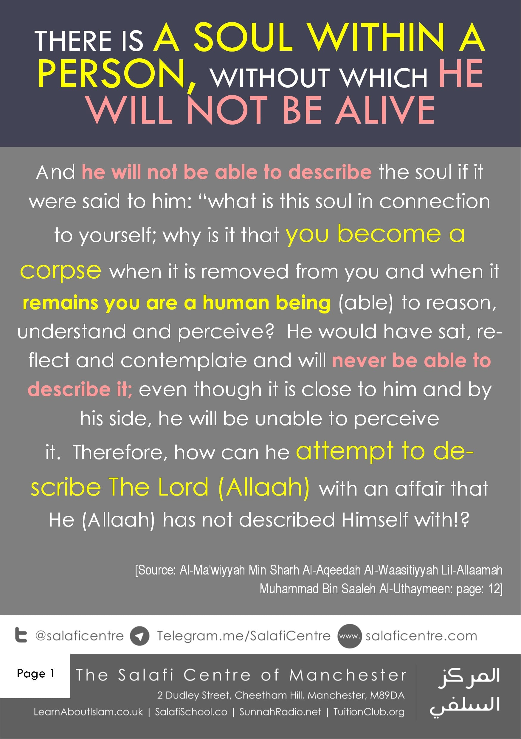 There is a soul within a person, without which he will not be alive… ibn Uthaymeen