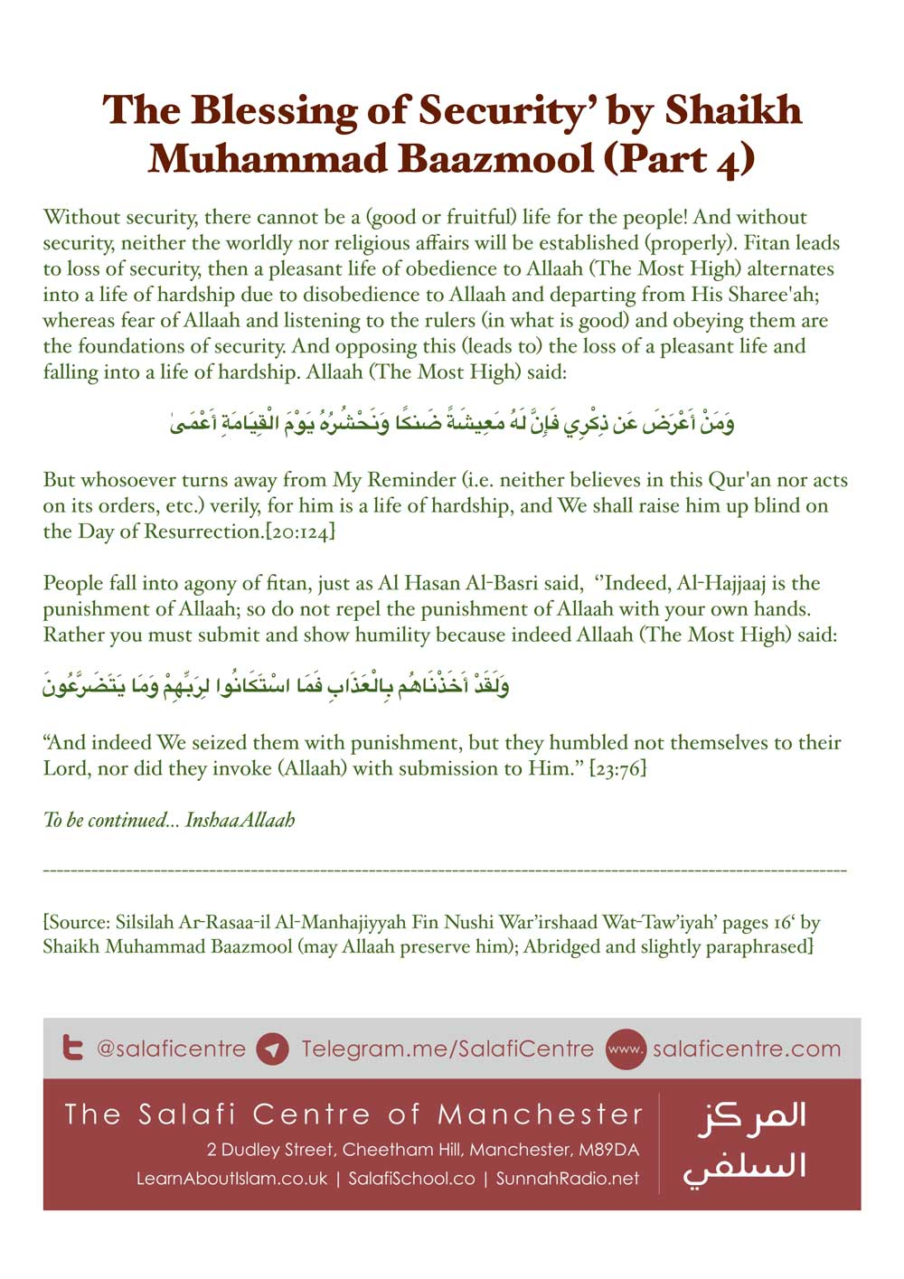 [4] The Blessing of Security' by Shaikh Muhammad Baazmool