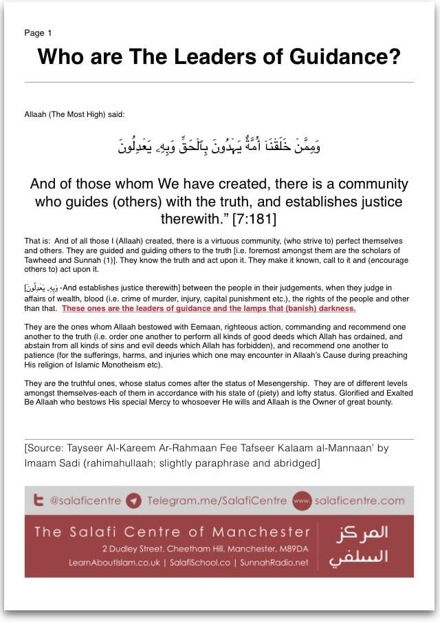 guide salafi