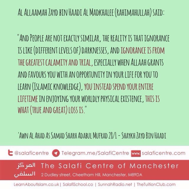 The Calamity of Ignorance & Its Trial – Shaykh Zayd bin Haadi
