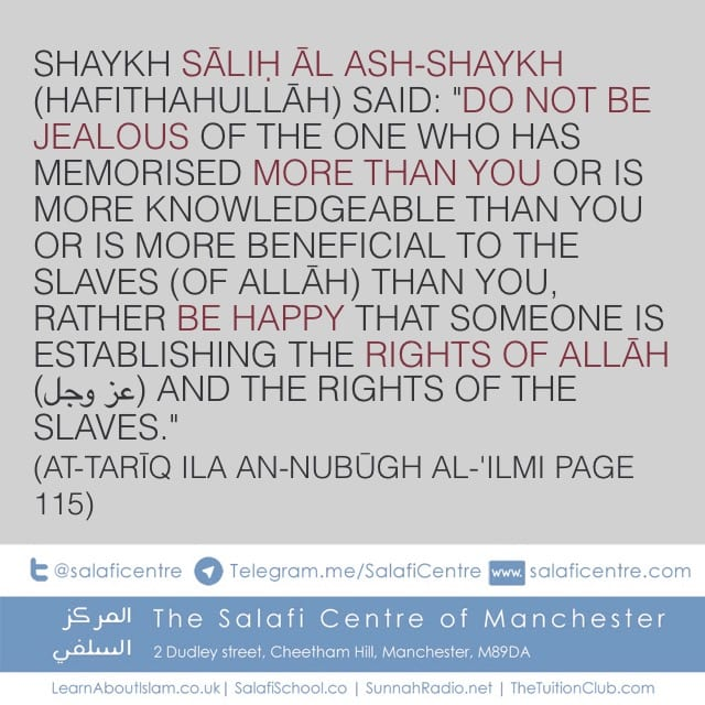 Do Not Be Jealous of The One Who Benefits Others – Ala Shaykh