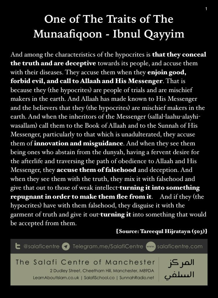 Traits of the Munaafiqoon (Hypocrites) by Ibnul Qayyim