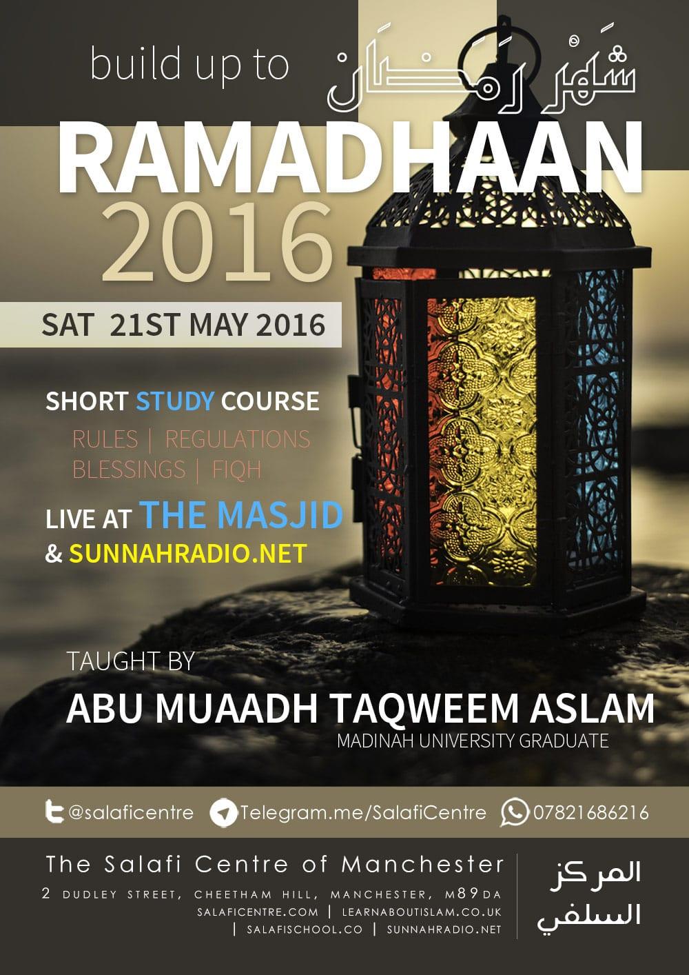 ramadhaan-2016