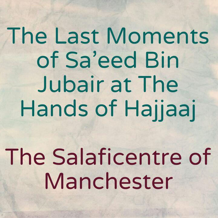 The Last Moments of Saeed Bin Jubair at The Hands of Hajjaaj Bin Yusuf