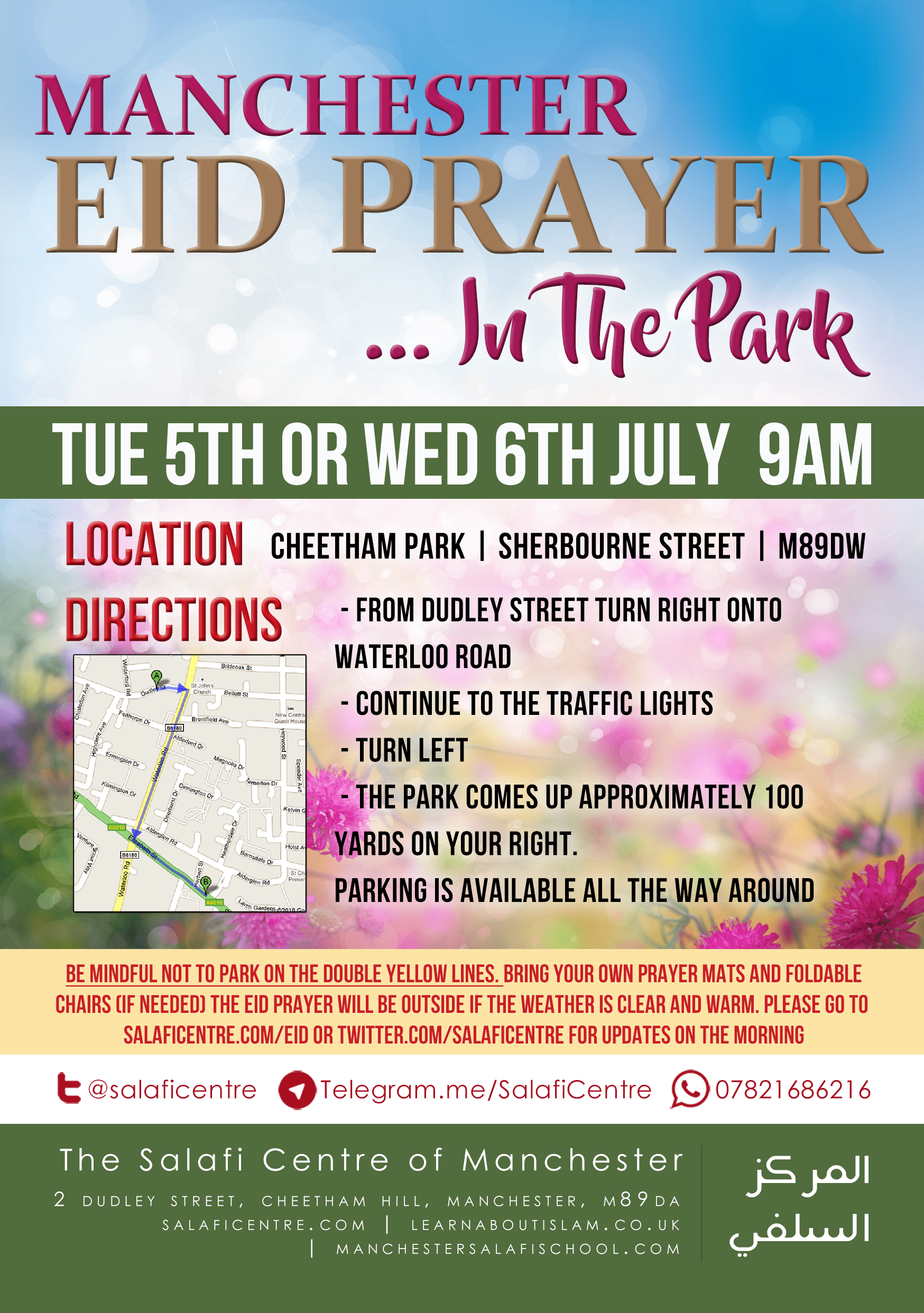 Manchester EID Prayer July 2016