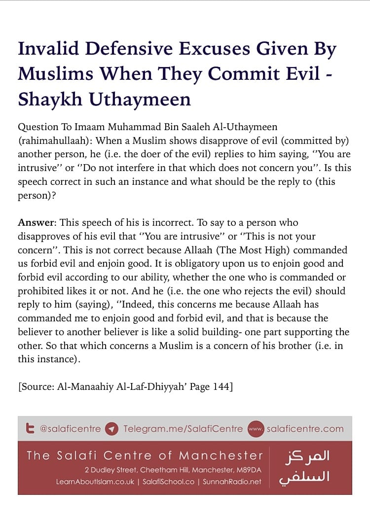 Invalid Defensive Excuses Given By Muslims When They Commit Evil –  Shaykh Uthaymeen