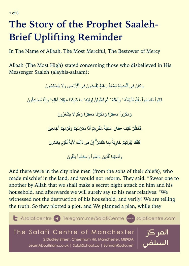 The Story of the Prophet Saaleh- Brief Uplifting Reminder