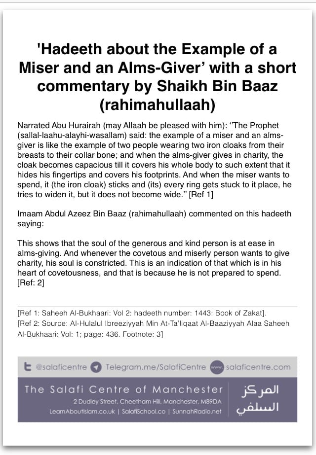 'Hadeeth about the Example of a Miser and an Alms-Giver' with a short commentary by Shaikh Bin Baaz (rahimahullaah)