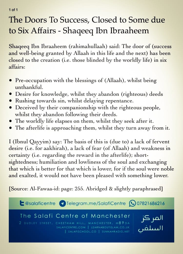 The Doors To Success, Closed to Some due to Six Affairs – Shaqeeq Ibn Ibraaheem