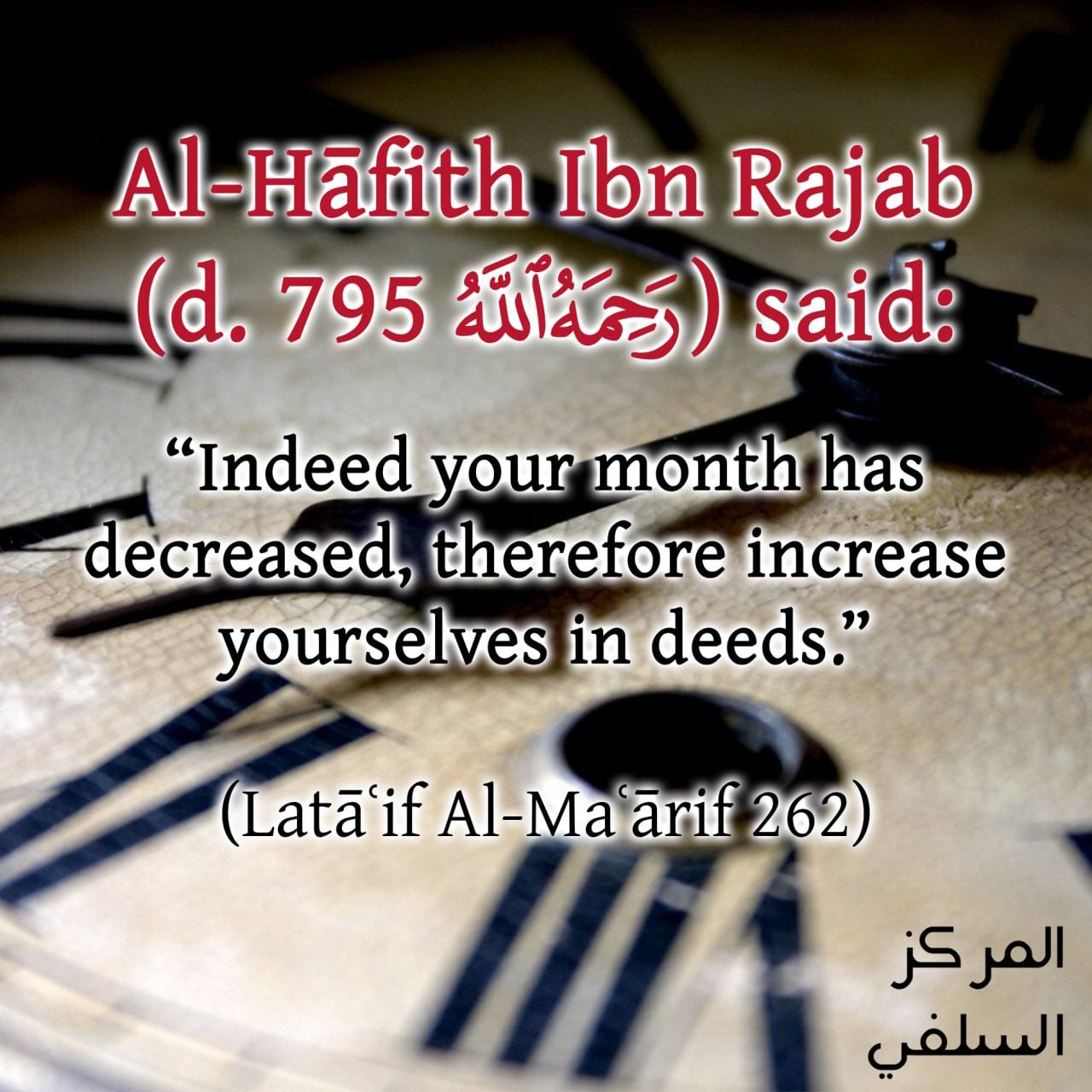 Increase Yourself In Good Deeds- Haafidh Ibn Rajab