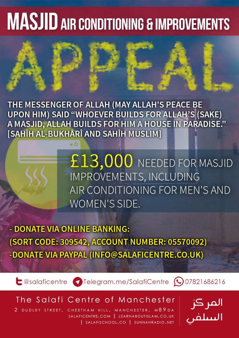 Ramadhaan Masjid Improvement & Maintenance Appeal – Donate Without Delay!