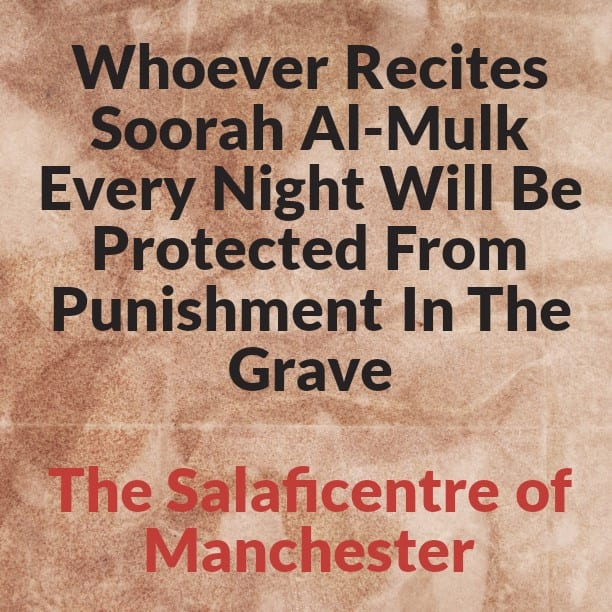 Whoever Recites Soorah al-Mulk Every Night Will Be Protected From The Punishment of The Grave