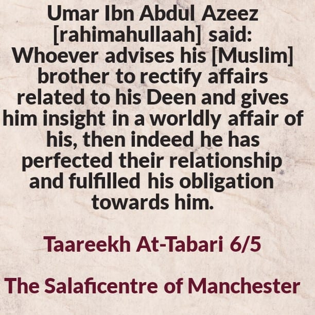 Two Important Affairs Related to True Brotherhood- By Umar Ibn Abdul Azeez