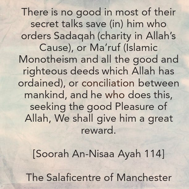 At all times – Whether During Weekends, Weekdays, Holidays, Day and Night- the Muslim (or Muslimah) Has Numerous Beneficial Affairs to keep Him (or Her) Busy By The Tawfeeq of Allaah
