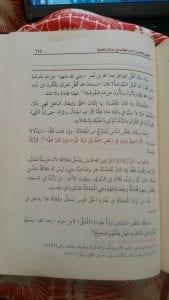 hilyah3