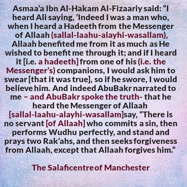 Salaah At-Tawbah [The Prayer of Repentance] – By Shaikh Muhammad Baazmool [hafidhahullaah] [PDF 2 Pages]