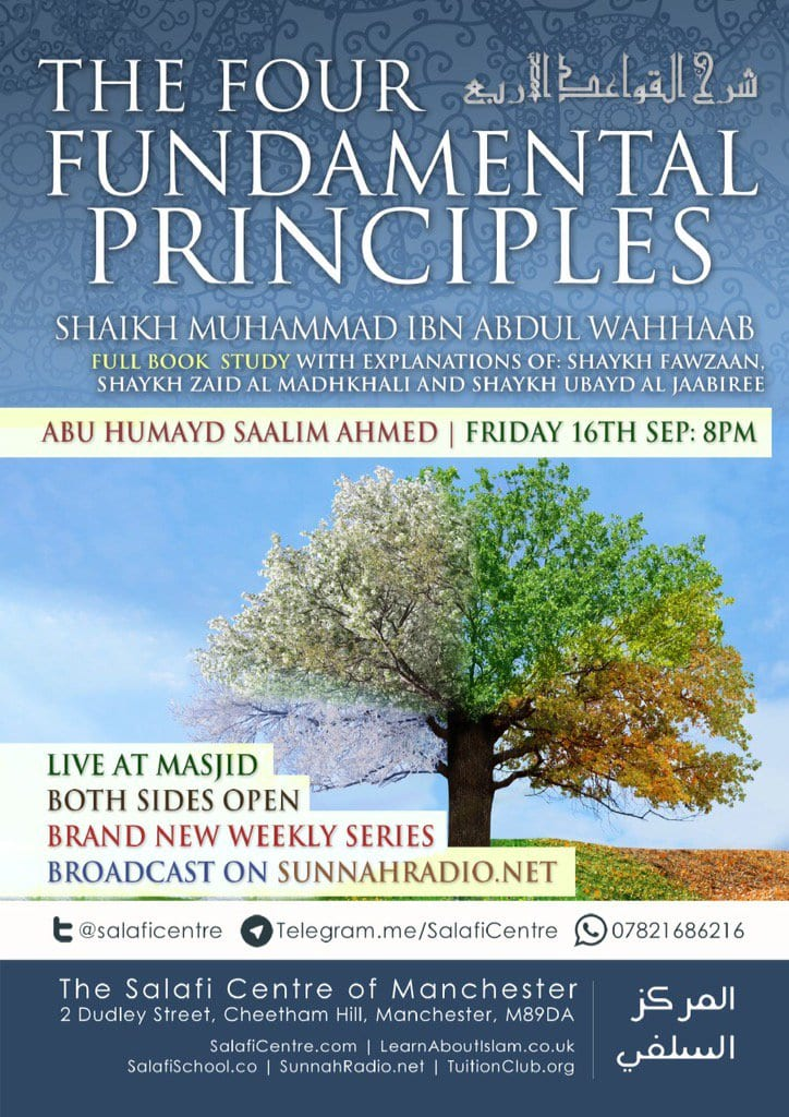 Friday Lesson: The Four Fundamental Principles – Abu Humaid Saalim Ahmed