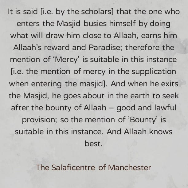 [10] Excerpts From Fiqhul Ad-iyah Wal Ad-kaar – [Brief Beneficial Reminder Regarding The Wisdom Behind a Supplication When Entering The Masjid and When Exiting] [PDF 2 Pages]