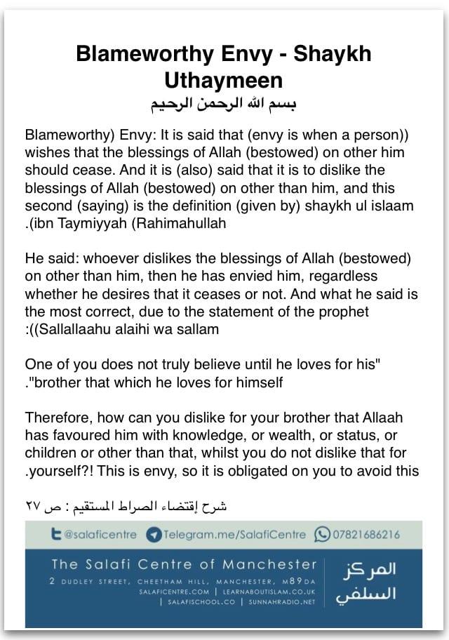 Blameworthy Envy – Shaykh Al Uthaymeen