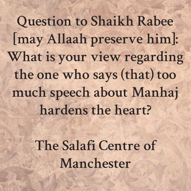 [A False Statement of Those Who Are Fed Up With the True Islamic Methodology] – By Shaikh Rabee Bin Haadi (may Allaah preserve him)