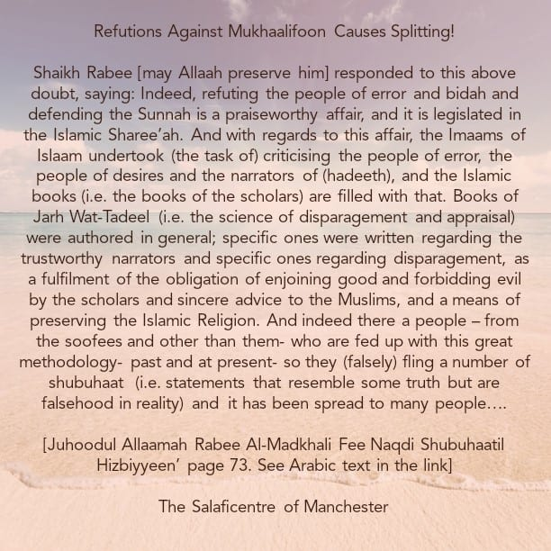 A Doubt -[Refutation Against Opposers and Disparaging Them Causes Splitting Between the Muslims]
