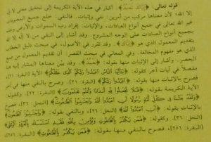 shahaadah1