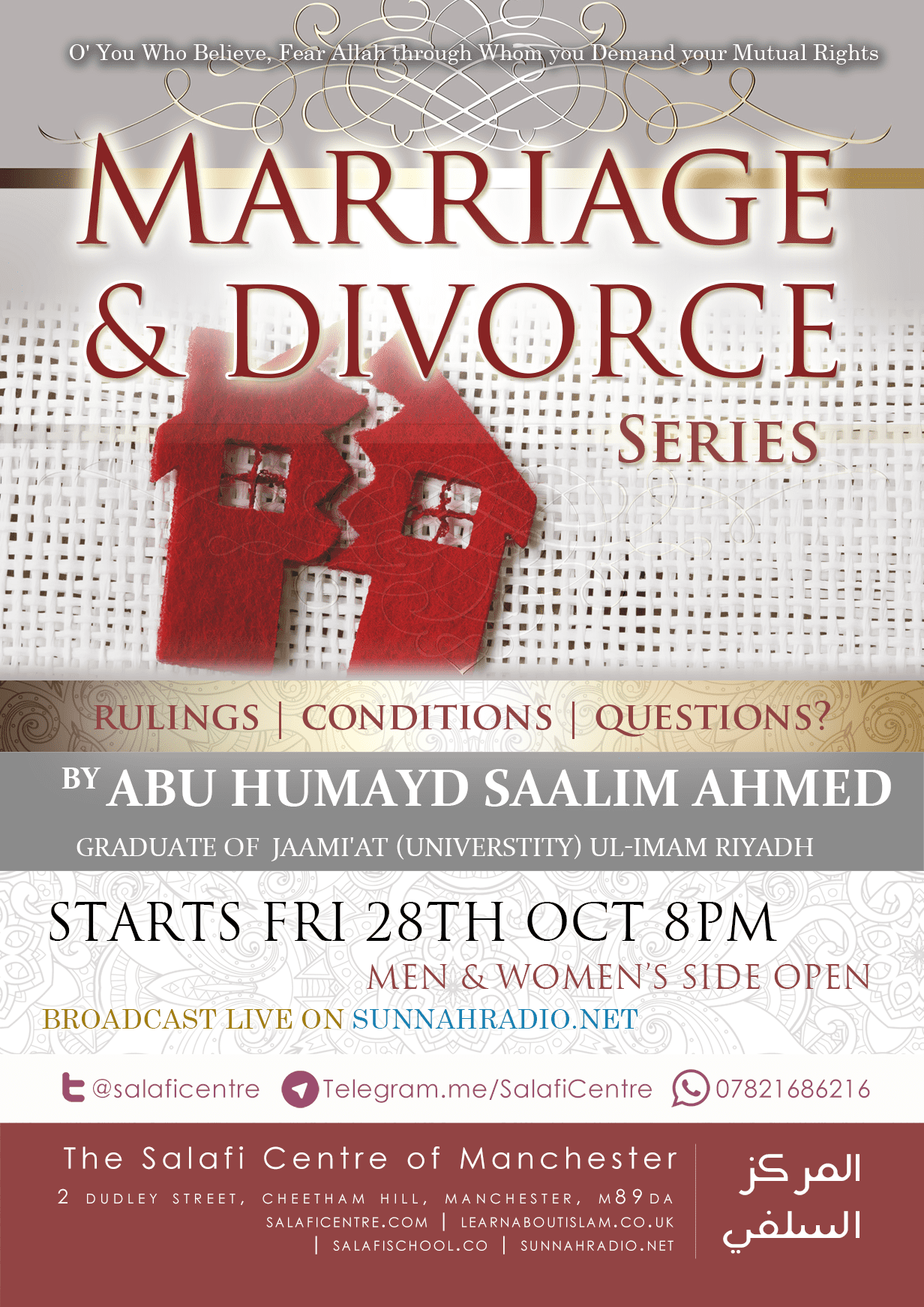 Marriage & Divorce Series: with Conditions, Rulings & Questions | Abu Humayd Salim Ahmed