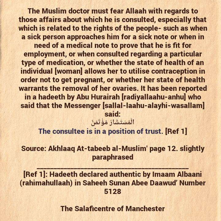 [7] The Muslim Doctor and The Aim Behind Medicine: [The Muslim Doctor Must Fear Allaah When Consulted Regarding a Particular Type of Medication etc!]