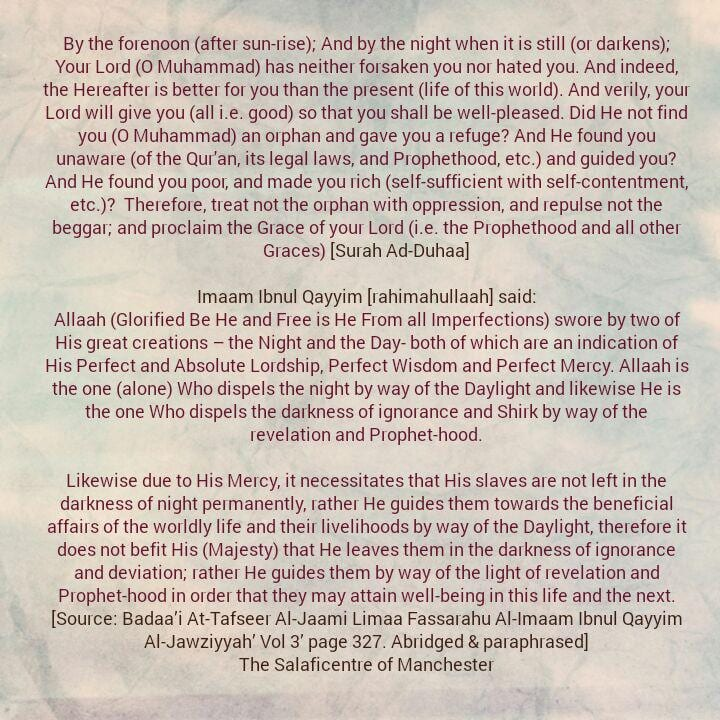 Reflecting On Some of The Blessings of Daylight – Few Reminders From Imaam Ibnul Qayyim (rahimahullaah)
