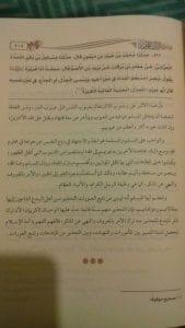 adabul_mufrad_592