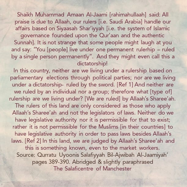 """They Might Laugh at You and Say, ''You People Live Under One Rulership'' Or """"Under a Dictatorship'' – Shaikh Muhammad Amaan Al-Jaami Responds to This Claim"""