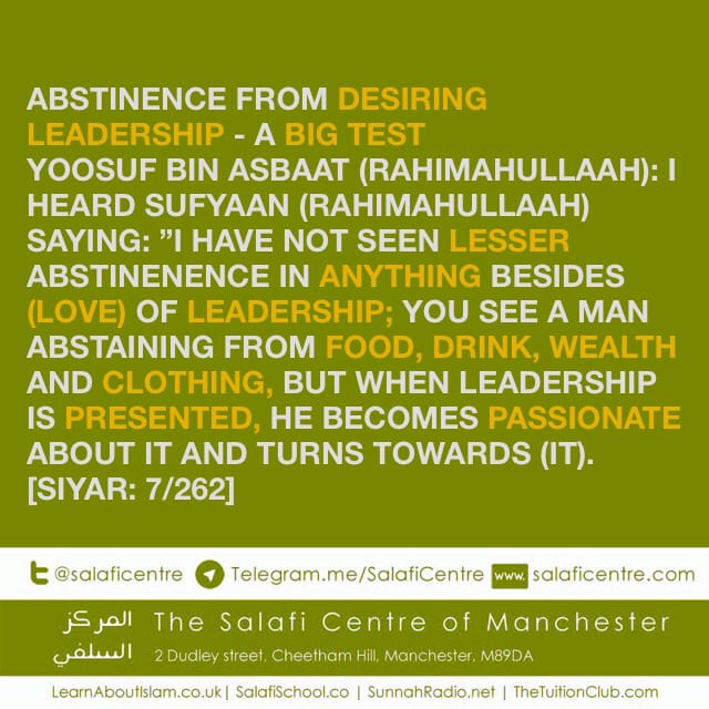 Abstinence From Desiring Leadership-A Big Test