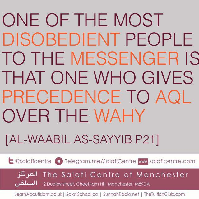 Giving Precedence To The Aql