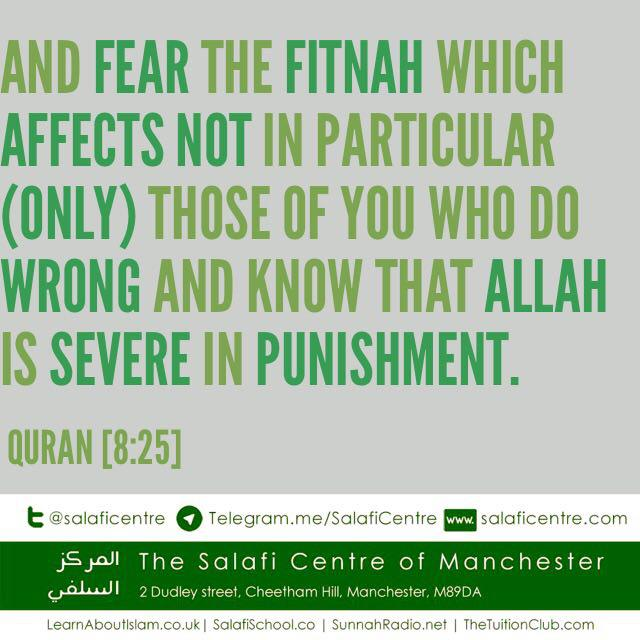 Know That Allah Is Severe In Punishment