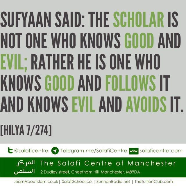 The Scholar Is Not One Who Knows Good and Evil