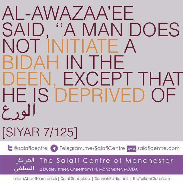 The Man Who Initiates A Bid'ah