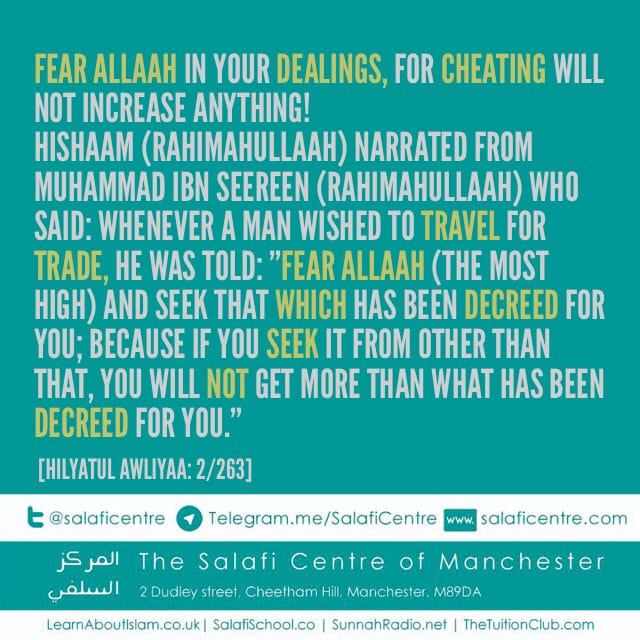Fear Allaah In Your Dealings, For Cheating Will Not Increase Anything!