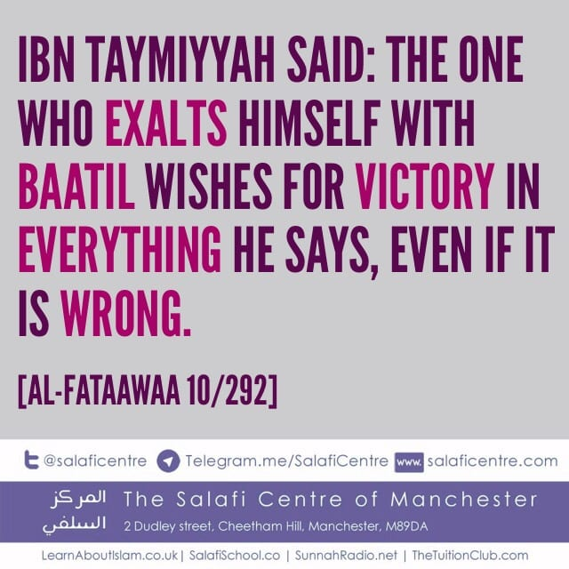 The One Who Exalts Himself With Baatil